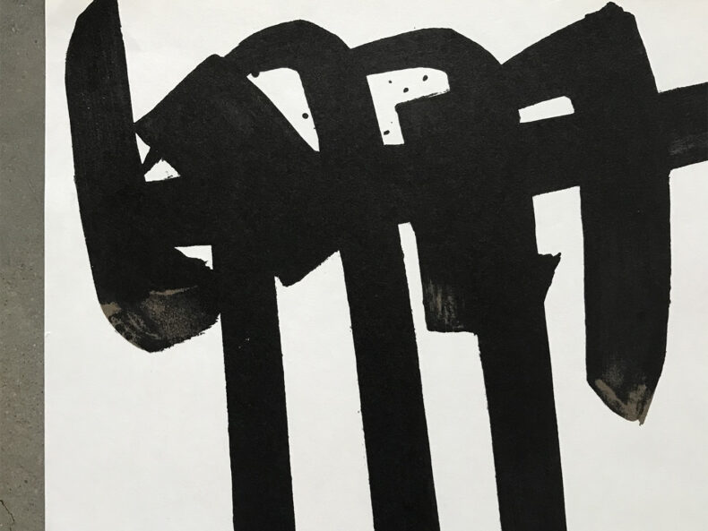 PIERRE SOULAGES 1 front - vintage_art_club_gallery
